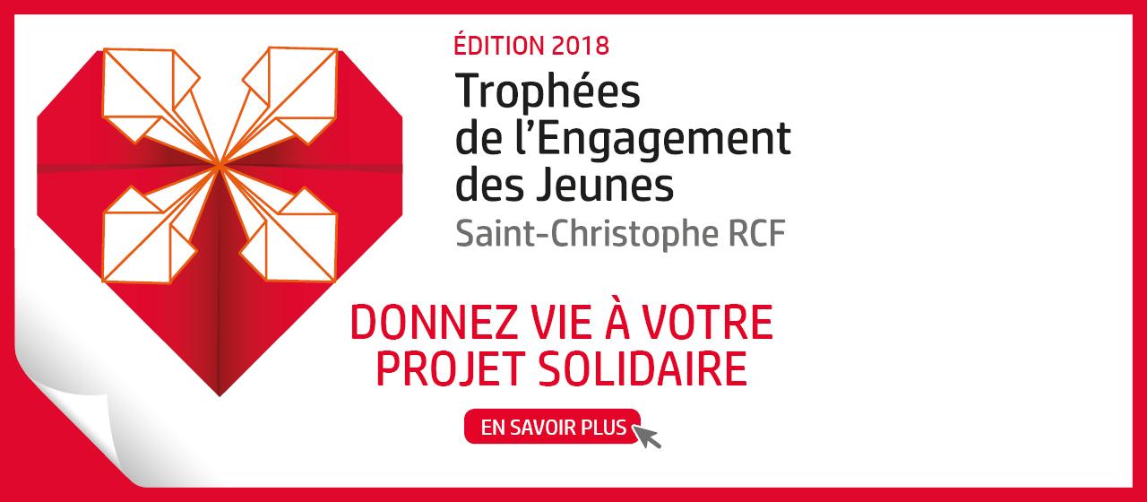 Trophees engagement jeunes concours edition 2018 saint christophe